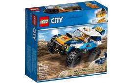 Auto da rally del deserto