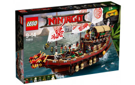 Lego Ninjago Movie Vascello del Destino