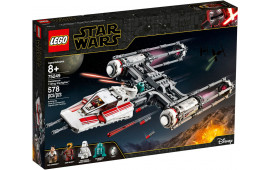 LEGO 75249 - Y-Wing Starfighter