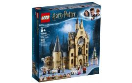 Torre dell'orologio di Hogwarts