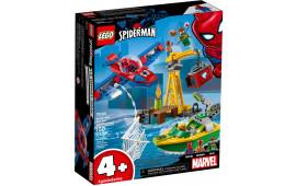 Spider-Man: la rapina di diamanti di Doc Ock