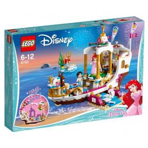 La barca della festa reale di Ariel