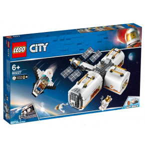Stazione spaziale lunare