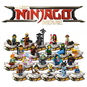 Minifigure The Lego Ninjago Movie