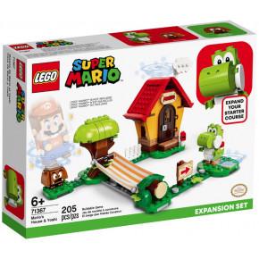 Casa di Mario e Yoshi