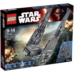 Kylo Ren's Command Shuttle