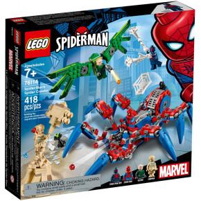 Crawler di Spider-Man