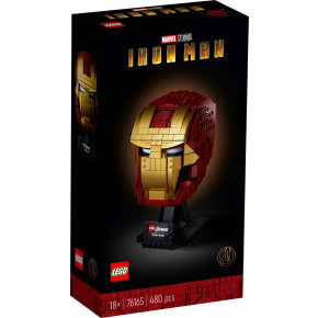 Casco di Iron Man