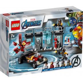 Armeria di Iron Man